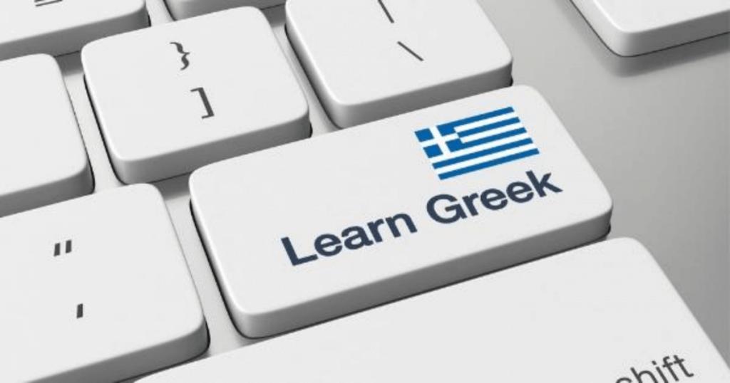 asking-questions-greek