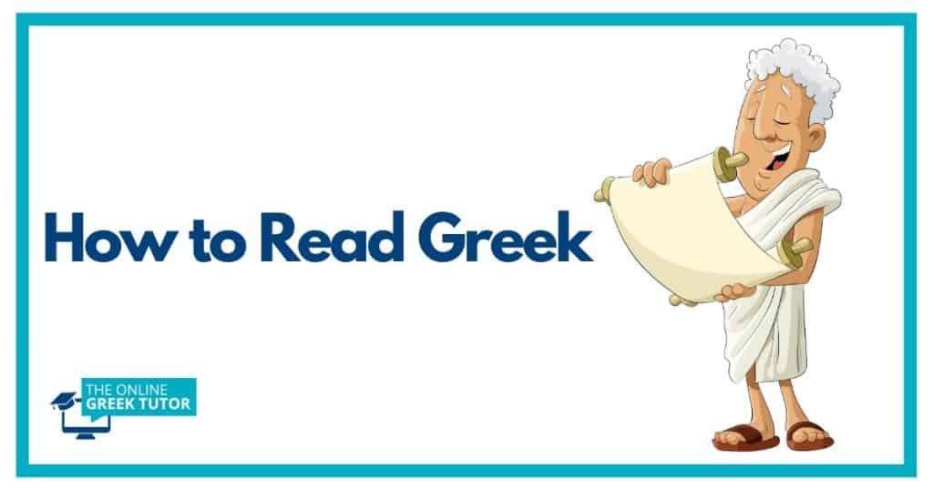 how-to-read-greek