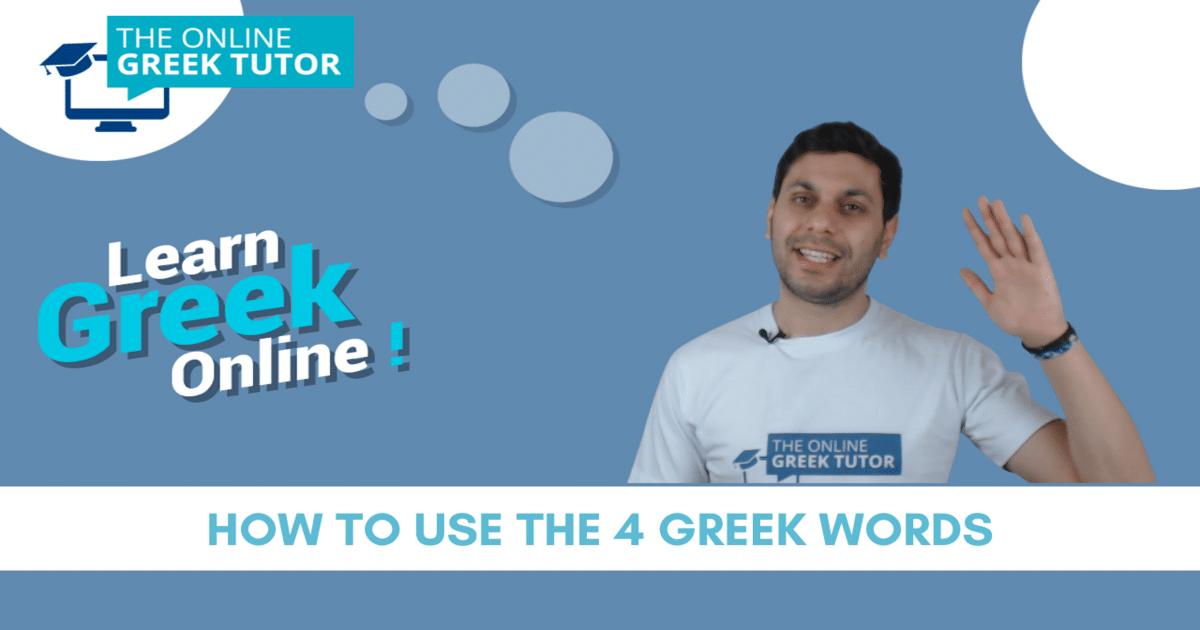 4-greek-words-2