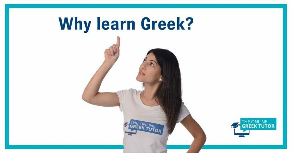 why learn greek