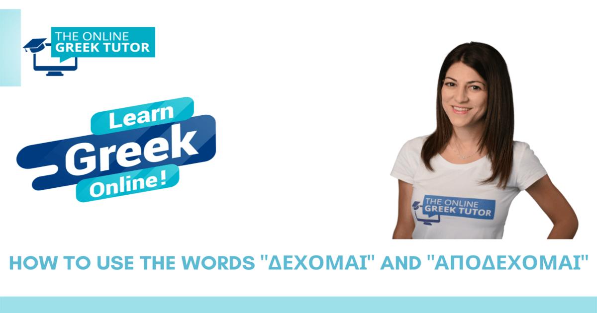 how-use-words-dechomai-apodechomai