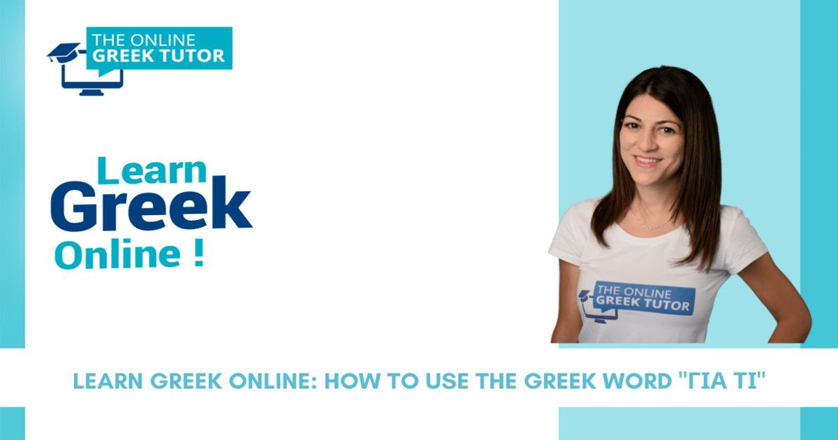 how-use-greek-word-gia-ti