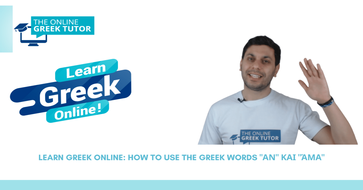 how-use-greek-words-an-ama